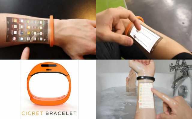 Продам: Смарт браслет Armband
