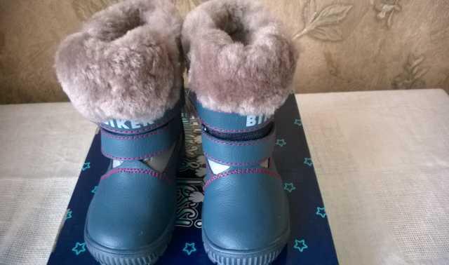 Продам Ботинки детские зимние