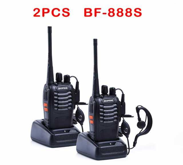 Продам Рация Baofeng BF-888S - 2шт