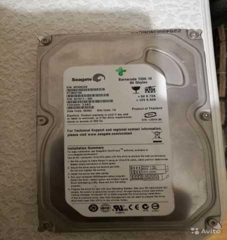 Продам: Жесткий диск IDE Seagate (80 GB)