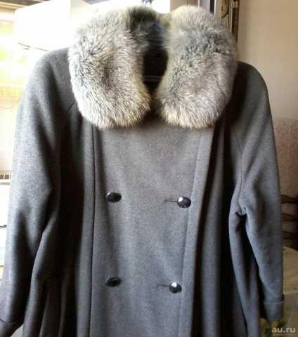 Продам: Пальто зимнее р.52-54