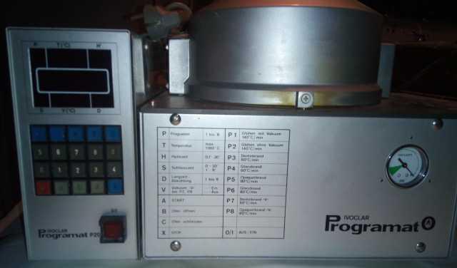 Продам: Печь для керамики программа р20