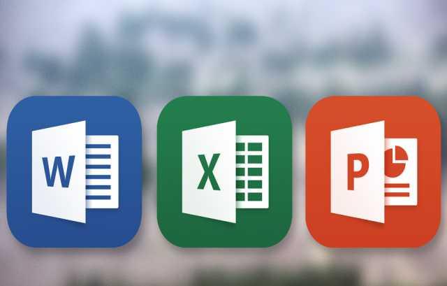 Предложение: Обучение офисным программам