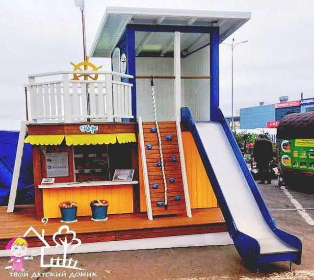 Продам Детский домик и детская кроватка