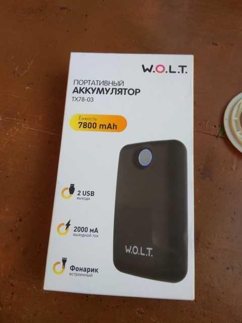Продам Портативный аккумулятор ТХ78-03 W.O.L.T