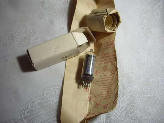 Продам: Лампа ИН-8