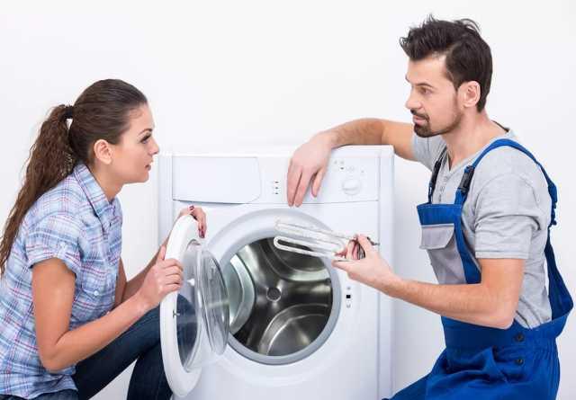 Предложение: Ремонт стиральных машин. Гарантия. Выезд
