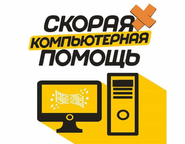 Предложение: Установка ПО, восстановление данных
