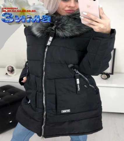 Продам Зимняя длинная куртка большого размера