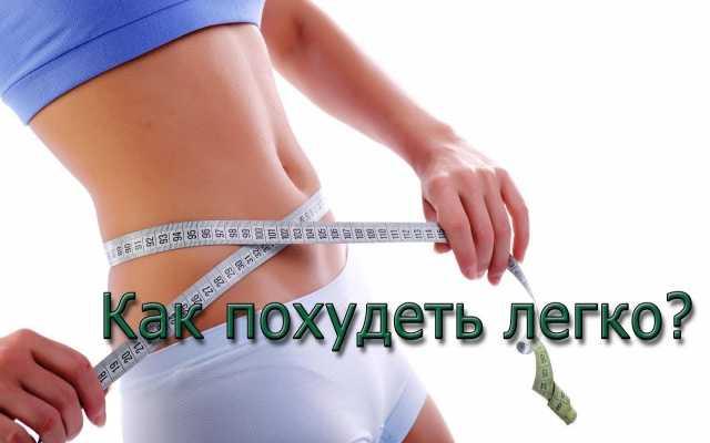 Продам: Средство для похудения НЕЙРОСИСТЕМА 7