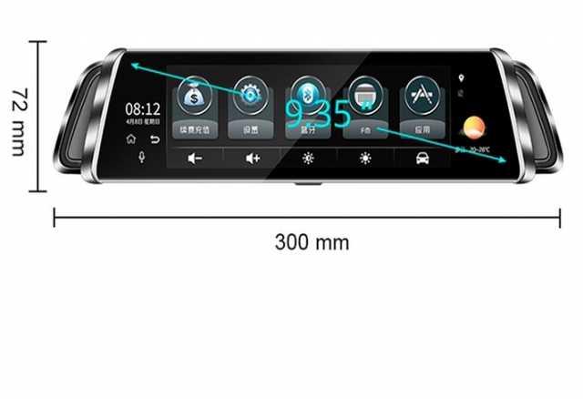 Продам Зеркало-видеорегистратор AUTOECHO G07