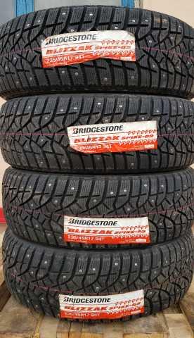 Продам: Зимние шипованные шины Bridgestone