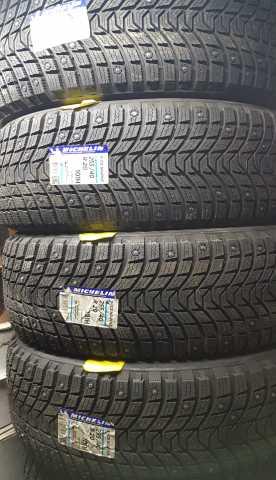 Продам: шипованную резину Michelin