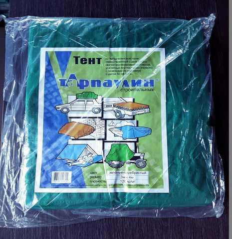 Продам Тент тарпаулин 3х4м с люверсами