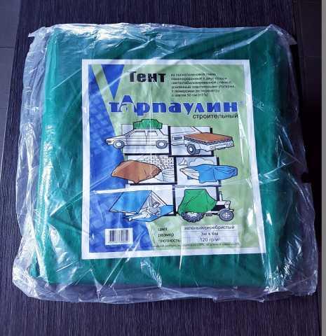 Продам Тент тарпаулин 3х6м с люверсами