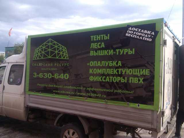 Продам Тенты на заводские каркасы грузовых авто