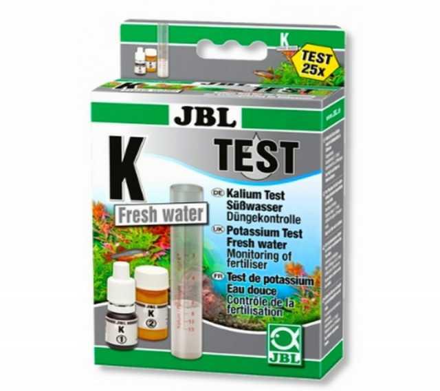 Продам Тест JBL на Калий