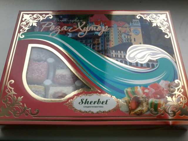 Продам Восточные сладости (Рахат-Лукум)