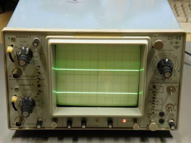 Приму в дар: осциллограф и генератор Москва
