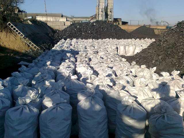 Предложение: Купить уголь
