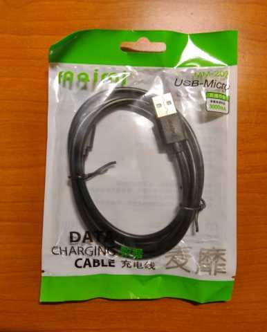 Продам Кабель USB-microUSB