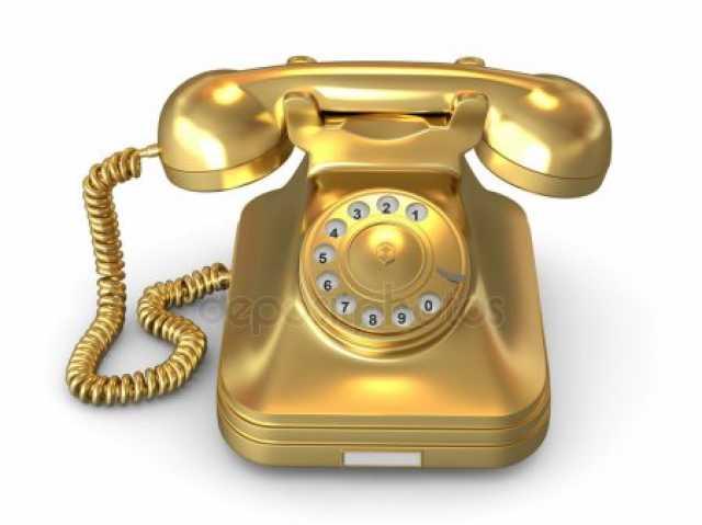 Продам: Золотой номер телефона