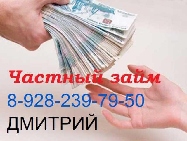 Взять кредит наличными в архангельске кто помогает взять кредит за откат реально