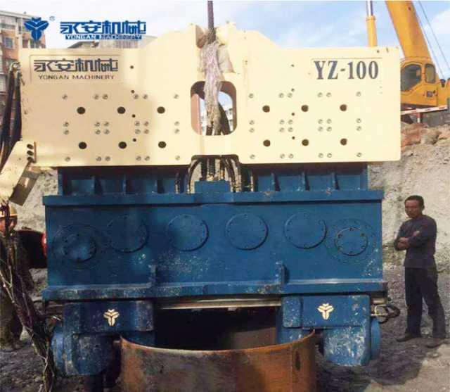 Продам Гидравлический вибропогружатель YZ-100
