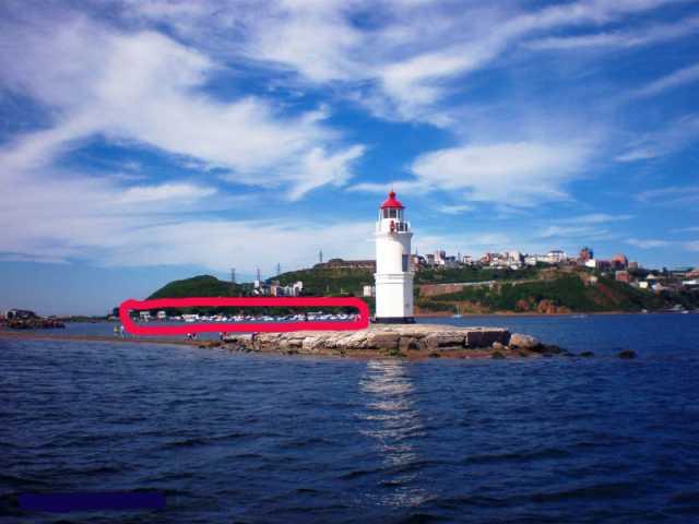 Продам: Земельный участок у моря Владивосток