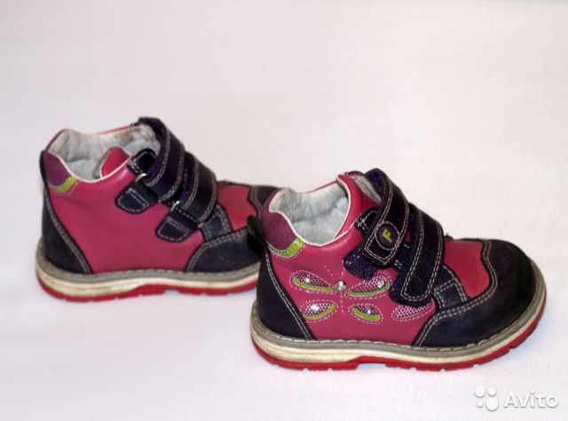 Продам Симпатичные ботинки для девочки , 21 р-р