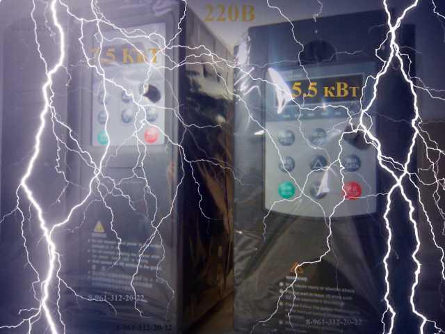 Продам: Частотный преобразователь 7.5 кВт 220В