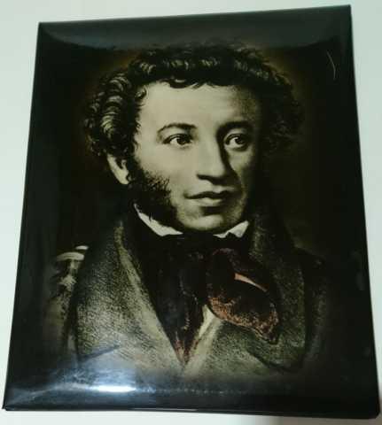 Продам фотопортрет Пушкина А.С