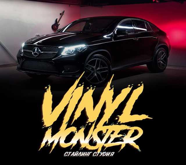 Продам: Брендирование авто Vinyl Monster