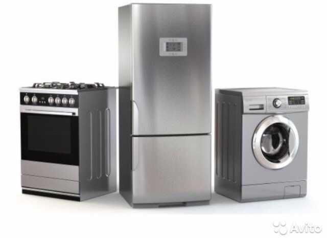 Предложение: Ремонт стиральных машин и холодильников