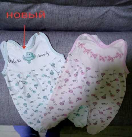 Продам: одежда на девочку
