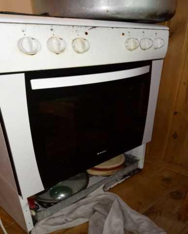 Предложение: Ремонт с выездом на дому стиральных