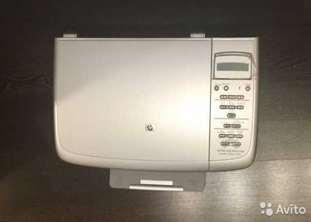 Продам: МФУ HP PSC 1613 All-in-One