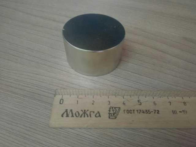 Продам Неодимовый магнит 45х25