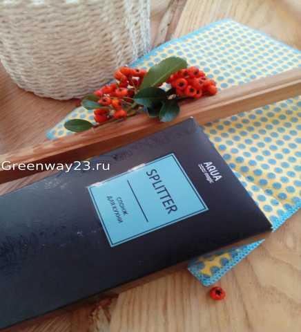 Продам: Гринвей - Спонж для кухни Aquamagic SPLI