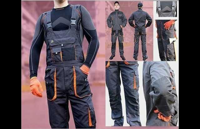 Продам Демисезонный костюм Euro Pro-Tek
