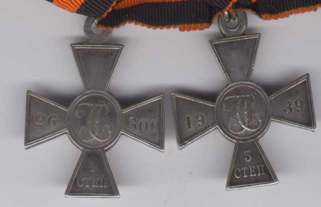 Куплю: Георгиевский кресты дорого