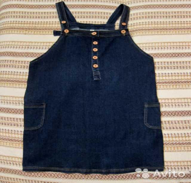 Продам Сарафан/ платье для будущей мамы