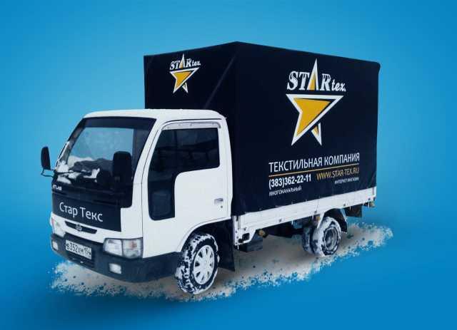 Продам: Тент на грузовик 3-х тонник