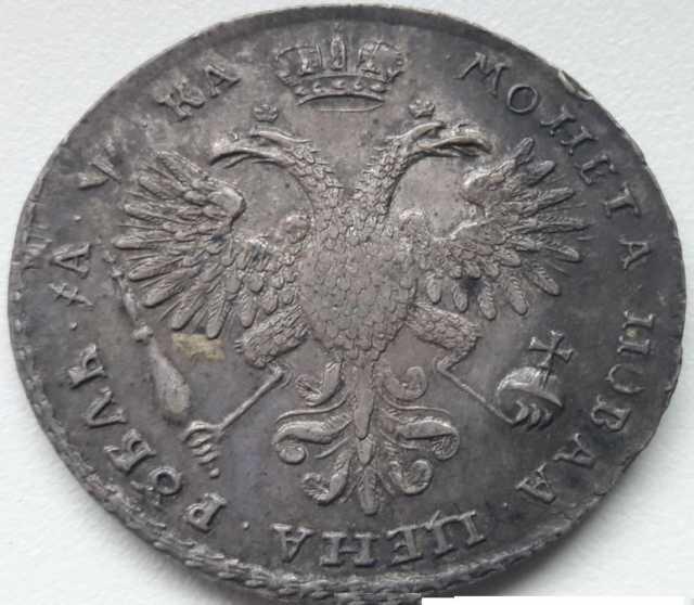 Куплю: Скупаю дорого царские монеты в отличной