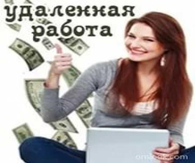 Вакансия: Сотрудник в интернет-магазин (срочно)