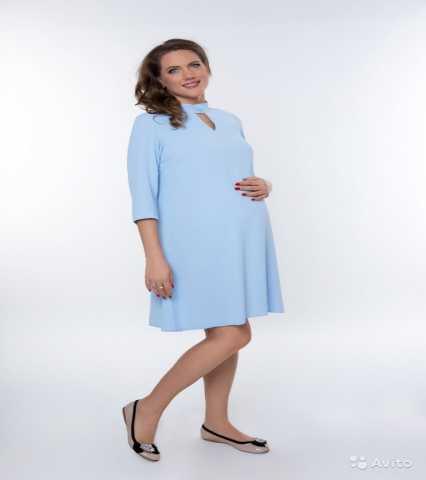 Продам: Платье для беременной