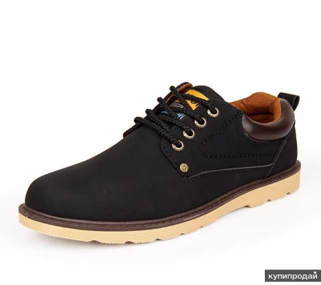 Продам Ботинки мужские чёрные