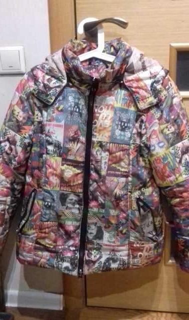 Продам Куртка зимняя