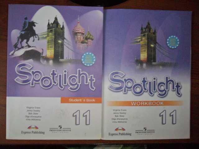 Продам: Spotlight 11 класс, учебник и рабоч тетр