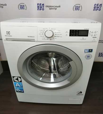Предложение: Ремонт стиральных машин в Екатеринбурге
